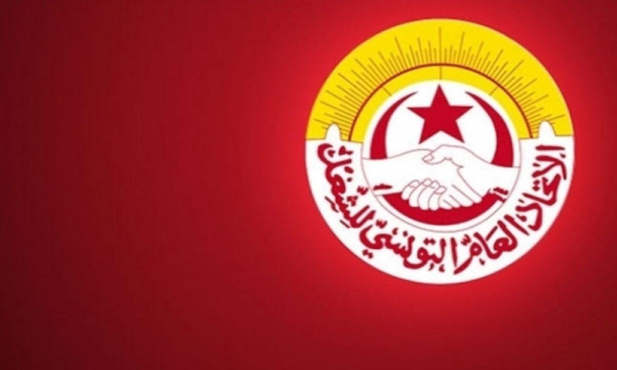 Tunisie-Shems Fm encerclée: L'UGTT dénonce