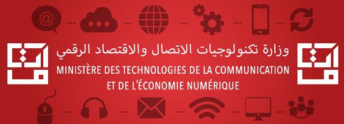 Tunisie-Technologies de la communication: De nouvelles mesures pour assurer la continuité des services vitaux pendant le confinement