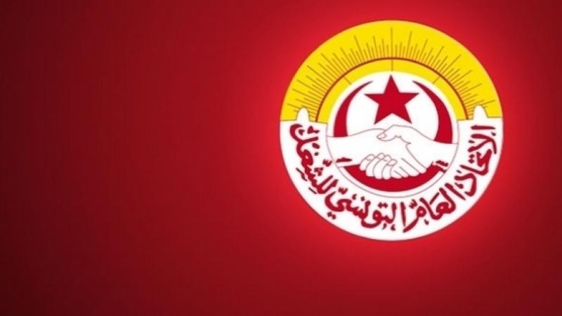 Tunisie-Activation de l'article 80: L'UGTT proposera une feuille de route à Kais Saied