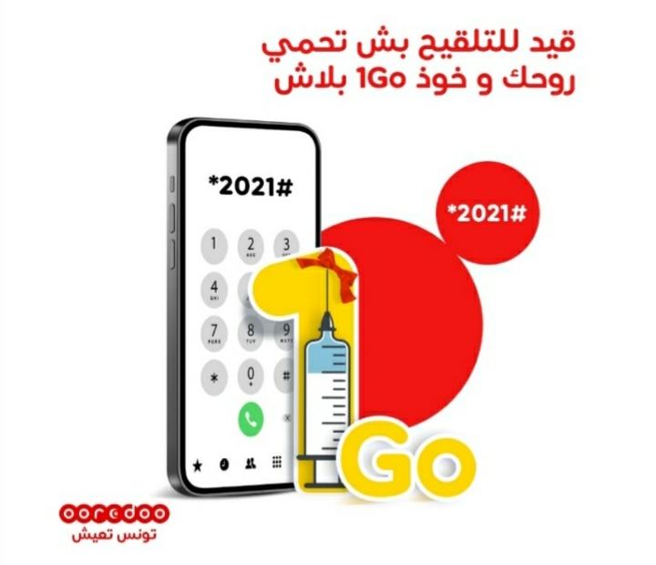Ooredoo offre 1 GB d'internet aux nouveaux inscrits par SMS sur la plateforme EVAX