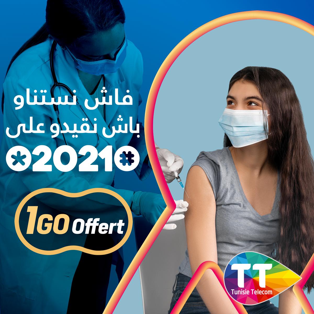 Tunisie Telecom encourage à la vaccination contre le Covid 19
