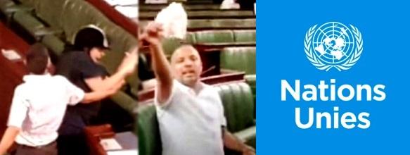 Tunisie – Violences à l'égard d'Abir Moussi: L'ONU avertit!