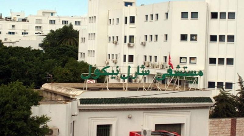 Cadavres entassés à Charles Nicolle : L'administration de l'hôpital a fait le nécessaire selon le syndicat