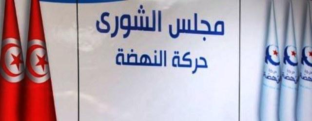 Tunisie – Ennahdha veut se démarquer des dix ans d'échec qu'elle a engendré