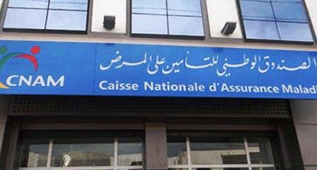 Tunisie – CNAM: Prolongation automatique de la validité des carnets de soins et autres documents