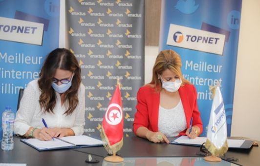 TOPNET et ENACTUS Tunisiesignent un partenariat Stratégique