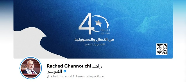 Tunisie – IMAGE: Rached Ghannouchi bloque la fonctionnalité des commentaires sur sa page facebook