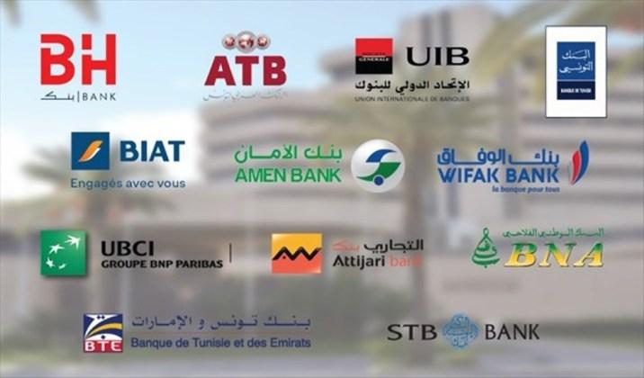 Grève des banques – APTBEF: Les négociations n'ont pas pu aboutir à des accords