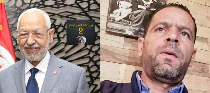 Remise en liberté de Slim Jebali: Le blogueur remercie Rached Ghannouchi