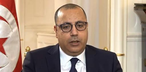 Tunisie – URGENT: Mechichi: Je me retire pour l'intérêt national!