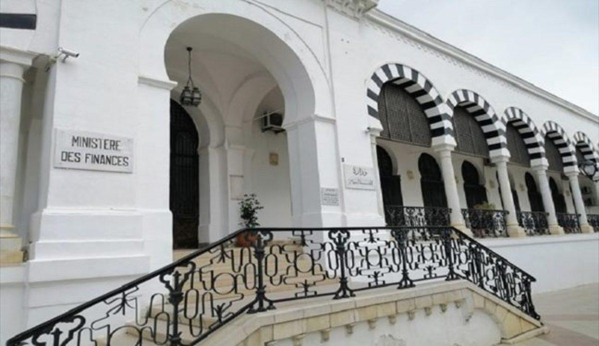 Tunisie : Une nouvelle nomination au sein du ministère des Finances
