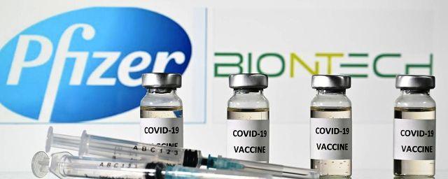 Tunisie – Arrivée de 85000 doses de vaccin Pfizer