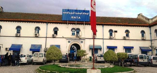 Tunisie – La RNTA fournit 19 concentrateurs d'oxygènes aux hôpitaux de certaines régions