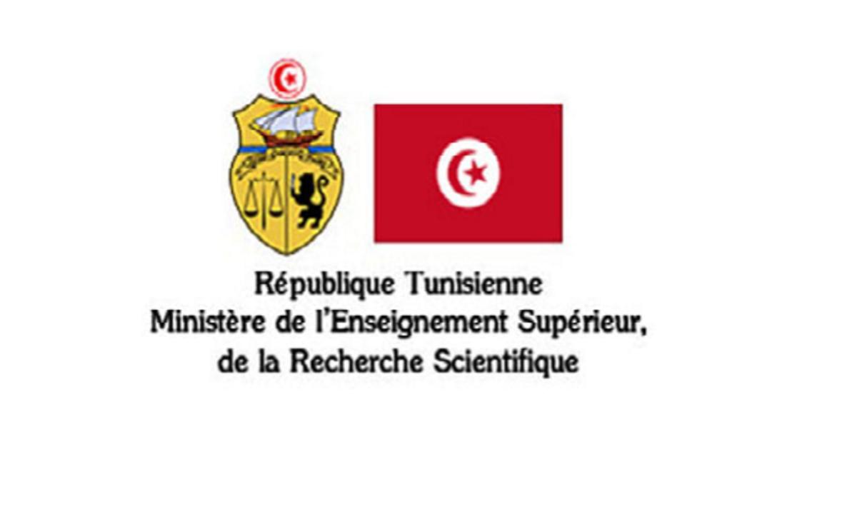 Tunisie: Un ancien ministre de l'Enseignement Supérieur impliqué dans une affaire de corruption