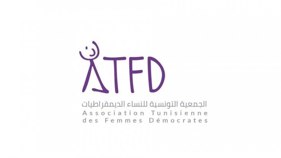 AFTD craint le retour à l'avant 14 janvier 2011