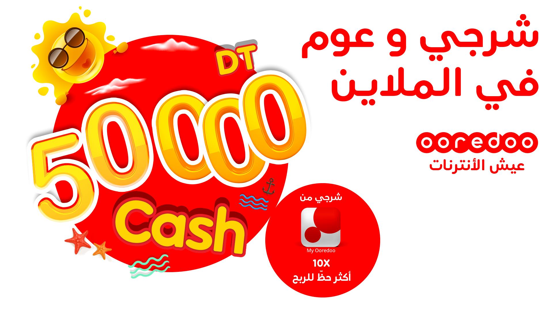 Jeu été 2021 by Ooredoo : 50 000 DT CASH sont mis en Jeu !