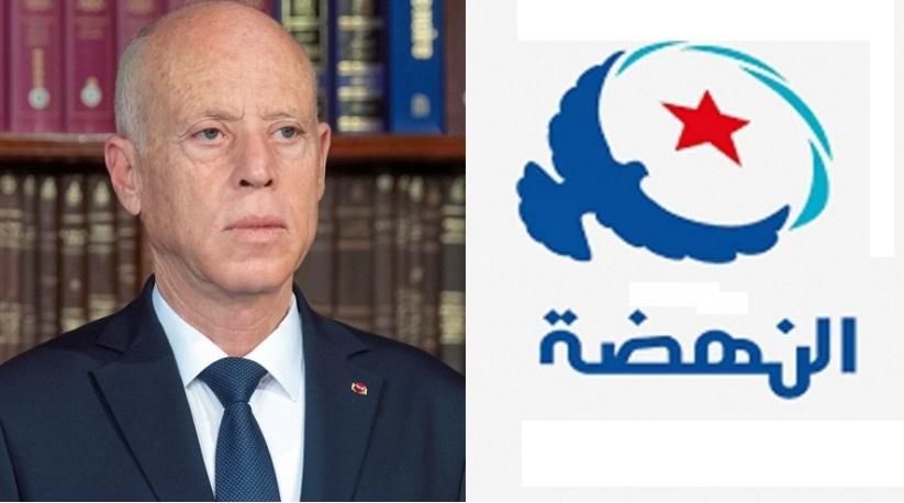 Ennahdha réitère son appel au respect de la constitution