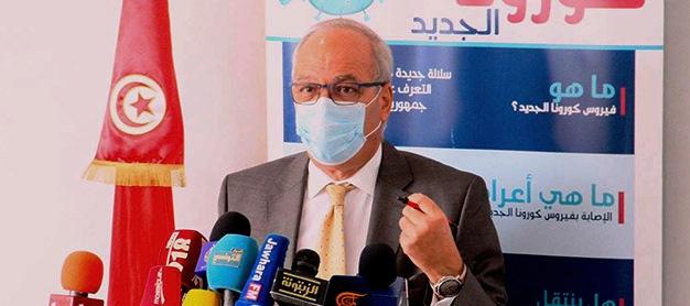Tunisie – Quel est le vaccin qui va être administré pendant la journée nationale de vaccination?