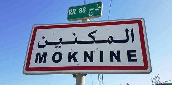 Tunisie – Moknine: Arrestation d'un terroriste qui opérait sur les frontières turco-syriennes