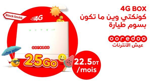 La 4G Box Ooredoo au meilleur prix