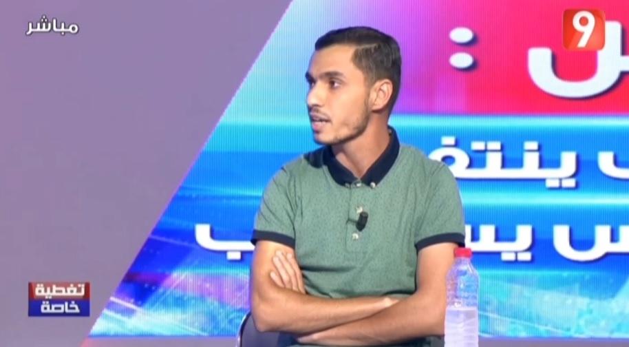 Riadh Jrad [VIDEO] : « Ghannouchi n'est qu'un mouchard pour la presse internationale »