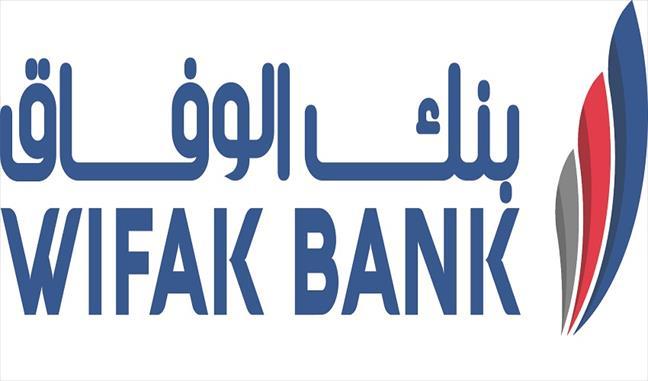 Bourse – Wifak Bank affiche une perte de 5 millions de dinars
