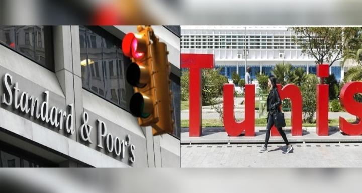 S&P : Des risques planent sur l'économie et le secteur financier en Tunisie