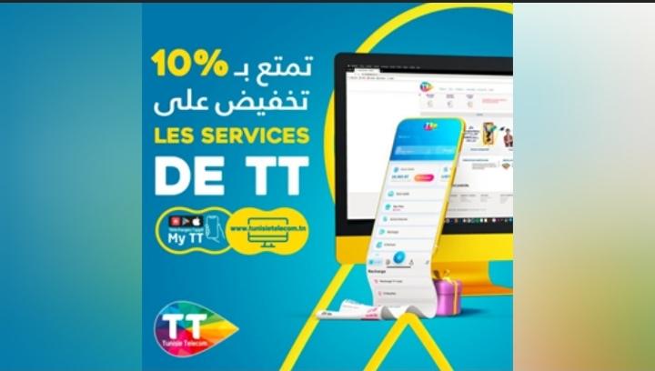 Tunisie Telecom simplifie l'accès à ses services pour satisfaire les besoins de ses clients