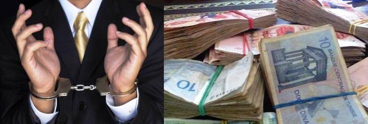 Tunisie – Arrestation du cadre d'une agence de banque pour vol
