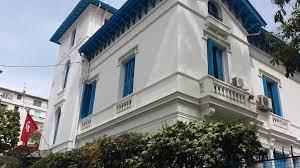 Consulat général de Tunisie à Nice et Monaco: Avis aux citoyens