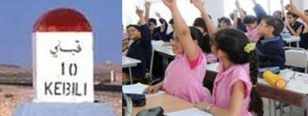 Tunisie – Kebili: Une institutrice et des élèves touchés par le covid