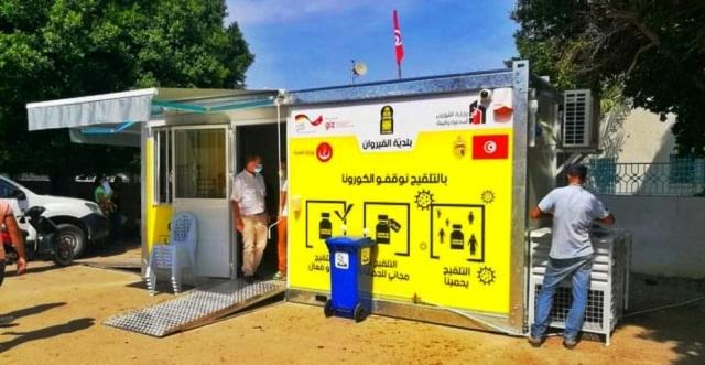 Tunisie – Kairouan: Installation d'une unité mobile pour la vaccination anti covid