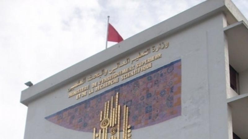 Bourse de 700 dinars: Le ministère de l'Enseignement Supérieur dément