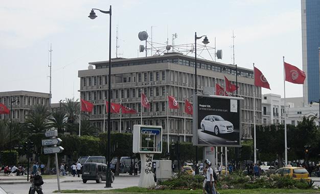 Tunisie – Mouvement dans le corps des chefs de districts de sûreté