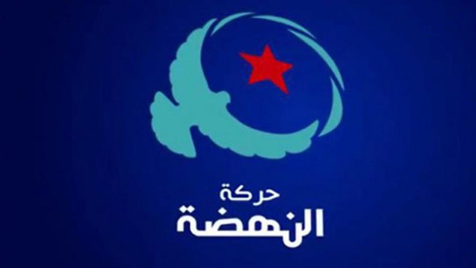 Tunisie – URGENT: Démission de 113 membres et dirigeants d'Ennahdha