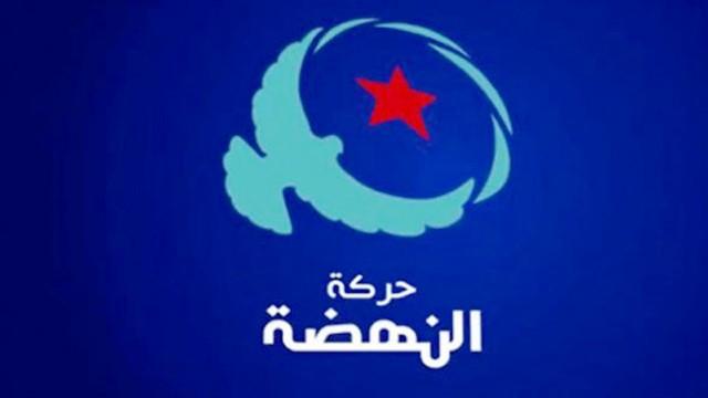 Tunisie – Les démissionnaires du parti Ennahdha sont désormais au nombre de 131