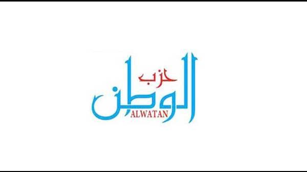 Le parti Al Watan appelle à l'accélération de la formation d'un gouvernement restreint