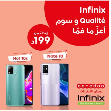 Nouveau pack Infinix Hot 10s & Note 10chez Ooredoo