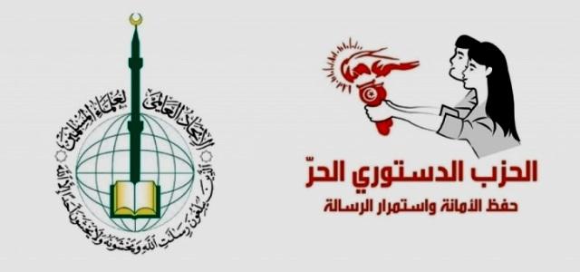 Tunisie – Le PDL porte plainte près du haut commissariat des droits de l'homme à l'ONU