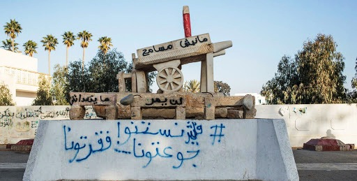Tunisie: DERNIERE MINUTE: Kaïs Saïed se rend à Sidi Bouzid