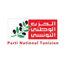 Le Parti National Tunisien appelle à la formation d'un gouvernement économique et social restreint