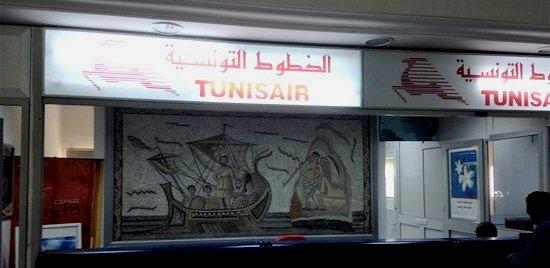 Tunisie – Faut-il payer son billet deux fois pour pouvoir embarquer avec Tunisair?