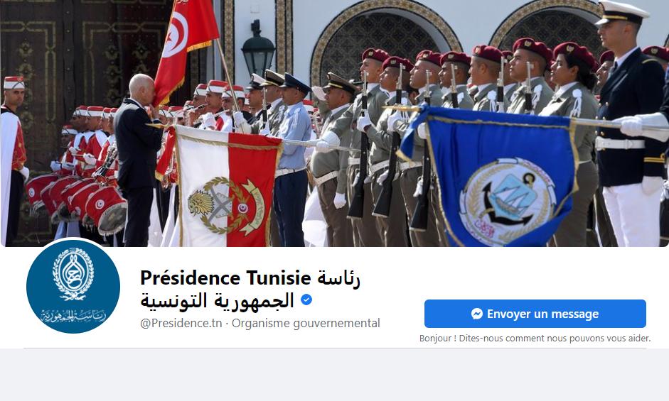La Présidence de la République regrettera-t-elle sa communication sur Facebook ?