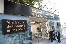 Ministère de l'Industrie: Le groupe japonais Yazaki reste en Tunisie