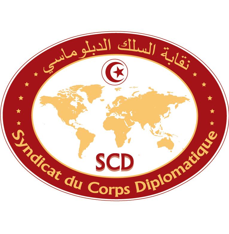 Dernière décision présidentielle: Le syndicat du corps diplomatique remercie Kais Saied