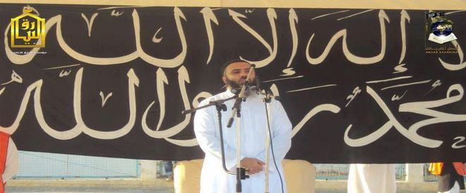 Tunisie Photos-Vidéo : Abou Yadh s'insurge contre la conquête chiite et appelle le gouvernement à la contrer