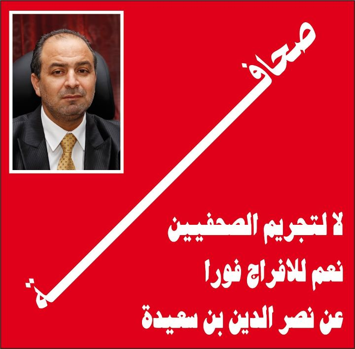 tv tunisien quotidien tv nationale tunisienne programme tv tunisien du ...