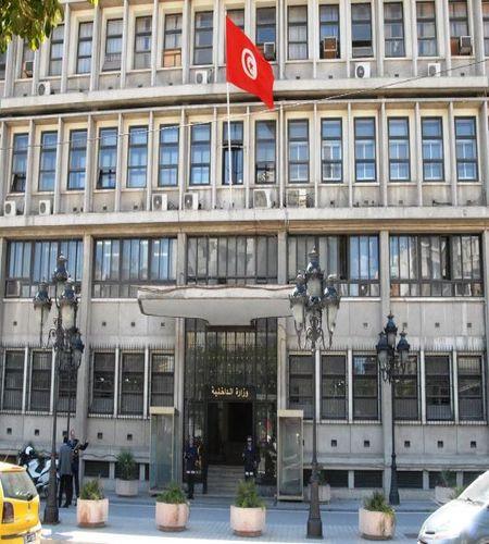 Tunisie: Le ministère de l\'Intérieur interdit toute manifestation le ...