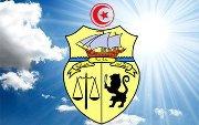 Premiers fruits de la grève: Activation des décrets-lois 115 et 116 organisant le secteur de l'information