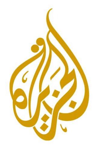 Al Jazeera prend sa revanche des régimes en Tunisie et en Egypte